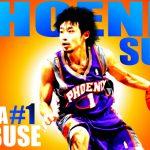 """""""Yo jugué en la NBA"""": pioneros llegados de los más remotos lugares del planeta"""